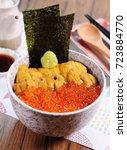 Sea Urchin And Salmon Egg Rice...