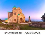 the cathedral of the dormition  ... | Shutterstock . vector #723896926