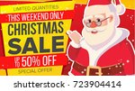 big christmas sale banner with... | Shutterstock .eps vector #723904414