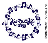 karaoke club vector background... | Shutterstock .eps vector #723908170
