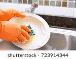 close up view of hands in... | Shutterstock . vector #723914344