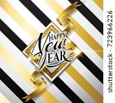 happy new year and merry... | Shutterstock .eps vector #723966226