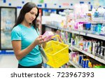 buys woman hygiene protection | Shutterstock . vector #723967393