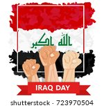 hand fist arm the symbol of... | Shutterstock .eps vector #723970504