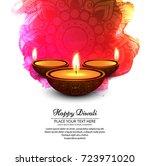 elegant shiny diwali festival... | Shutterstock .eps vector #723971020