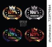 vector   100  satisfaction... | Shutterstock .eps vector #723979864