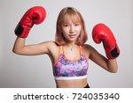 beautiful healthy asian girl... | Shutterstock . vector #724035340