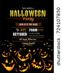 halloween party invitation with ... | Shutterstock .eps vector #724107850