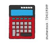 calculator icon image | Shutterstock .eps vector #724119349