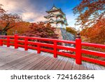 hirosaki castle in hirosaki ... | Shutterstock . vector #724162864