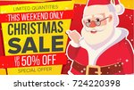 christmas sale banner with... | Shutterstock . vector #724220398