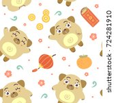 vector cartoon style chinese... | Shutterstock .eps vector #724281910