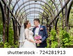 the bridegroom with the bride...   Shutterstock . vector #724281913