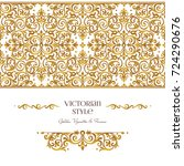 raster version. set of golden... | Shutterstock . vector #724290676