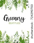 vector floral greenery vertical ... | Shutterstock .eps vector #724290703