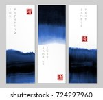 banners with abstract blue ink... | Shutterstock .eps vector #724297960
