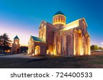 the cathedral of the dormition  ... | Shutterstock . vector #724400533