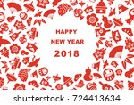 new year card for year 2018...
