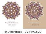 line drawn decorative flower...   Shutterstock .eps vector #724491520