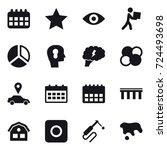 16 vector icon set   calendar ...