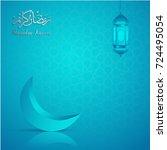ramadan kareem greeting card...   Shutterstock .eps vector #724495054