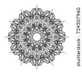 mandala spiritual symbol... | Shutterstock .eps vector #724507960
