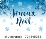 joueux noel greeting card... | Shutterstock .eps vector #724545358