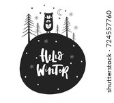 hand drawn christmas card in...   Shutterstock .eps vector #724557760