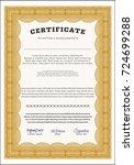 orange certificate or diploma... | Shutterstock .eps vector #724699288