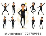 male funny black african... | Shutterstock .eps vector #724709956
