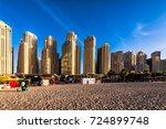 dubai  uae   december 17  a... | Shutterstock . vector #724899748