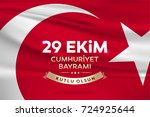 republic day of turkey national ... | Shutterstock .eps vector #724925644