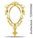 golden mirror frame | Shutterstock .eps vector #725093560