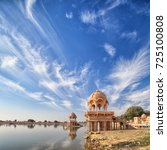 india  rajasthan. view of the... | Shutterstock . vector #725100808