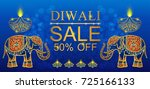 happy diwali festival card with ... | Shutterstock .eps vector #725166133