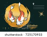 pair of fish carp koi on color... | Shutterstock .eps vector #725170933