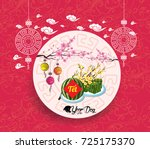 cooked square glutinous rice... | Shutterstock .eps vector #725175370