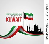 kuwait national day vector... | Shutterstock .eps vector #725196040