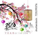 happy new year 2018 greeting... | Shutterstock . vector #725199376