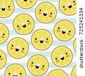 orange slices kawaii fruits... | Shutterstock .eps vector #725241334