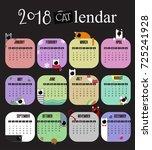 vector 2018 calendar with comic ... | Shutterstock .eps vector #725241928