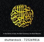 golden arabic calligraphy ... | Shutterstock .eps vector #725269816