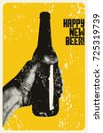 happy new beer  typographic... | Shutterstock .eps vector #725319739