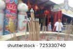 incense sticks    Shutterstock . vector #725330740