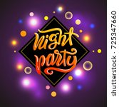 night party. vector poster. | Shutterstock .eps vector #725347660