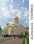 sergiev posad  russia   july 27 ... | Shutterstock . vector #725398810