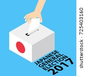 japanese general election 2017... | Shutterstock .eps vector #725403160