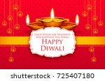 illustration of burning diya on ... | Shutterstock .eps vector #725407180