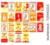 boy milestone rooster set | Shutterstock .eps vector #725442313