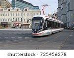 moscow  russia   september ...   Shutterstock . vector #725456278
